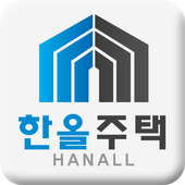 한올주택, 신축빌라 전문기업 icon
