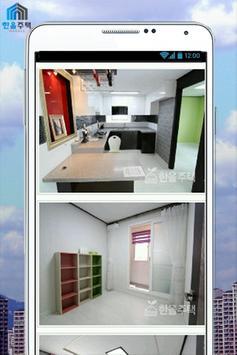 한올주택, 신축빌라 전문기업 apk screenshot