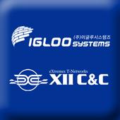 이글루시스템즈 icon