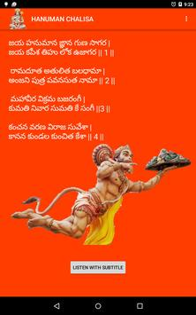 Hanuman Chalisa poster
