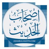 AshabulHadith icon