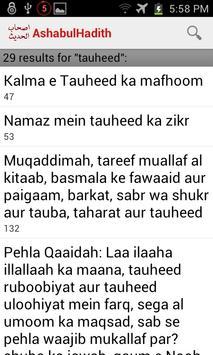 AshabulHadith apk screenshot