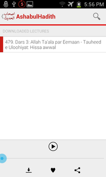 AshabulHadith screenshot 5