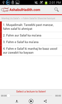 AshabulHadith screenshot 6