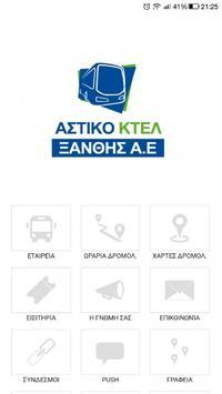 Xanthi poster