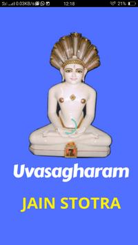 Uvasagharam Jain Stotra (meaning+audio+video) poster