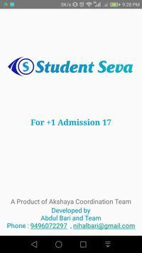 Student Seva for Plus One 2017 poster