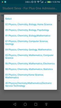 Student Seva for Plus One 2017 screenshot 2