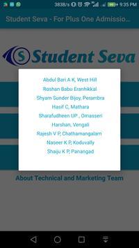 Student Seva for Plus One 2017 screenshot 7