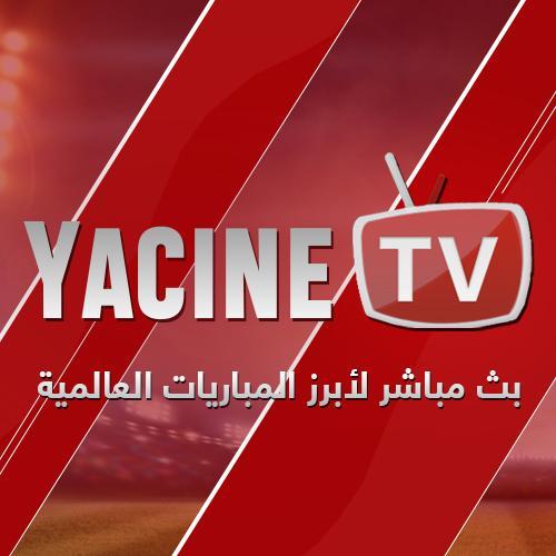 نتيجة بحث الصور عن برنامج yacine tv للاندرويد