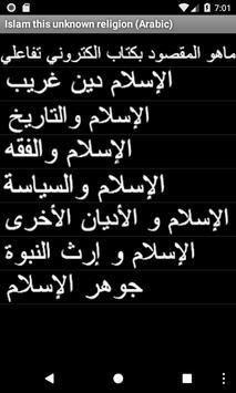 الإسلام هذا الدين الغريب poster