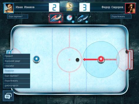 Online Hockey screenshot 1