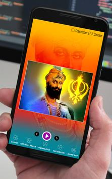 Guru Gobind Singh Ji Paintings apk screenshot