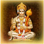 Panchmukhi Hanuman Wallpaper I icon