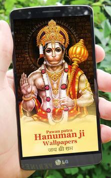 Panchmukhi Hanuman Wallpaper I poster