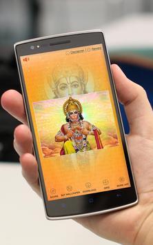 Panchmukhi Hanuman Wallpaper I apk screenshot
