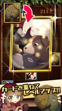 Flick Tale -フリックテール-【童話×戦略ボードゲーム】 screenshot 2
