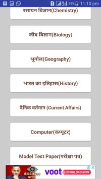 GK & Current Affairs 2018-19, Railway, IBPS, SSC screenshot 6