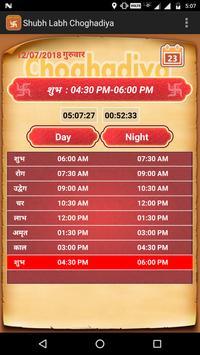 Shubh Labh Choghadiya apk screenshot