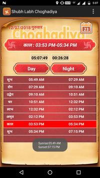 Shubh Labh Choghadiya apk स्क्रीनशॉट
