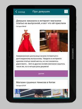 Демотиваторы и картинки screenshot 3