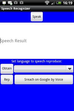 Super Speech Recognizer poster