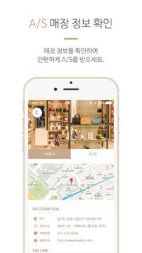 전자보증서-마이워런티 screenshot 2