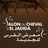 Salon du cheval d'El jadida icon