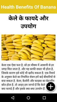 Health Benefits Of Banana screenshot 3