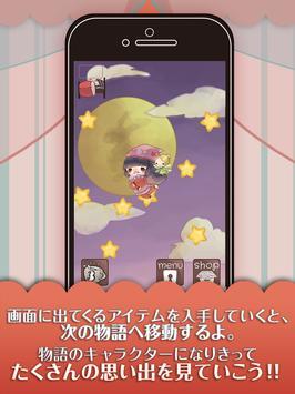 眠りみる物語〜夢見る少女とおとぎ話〜【無料育成ゲーム】 screenshot 10