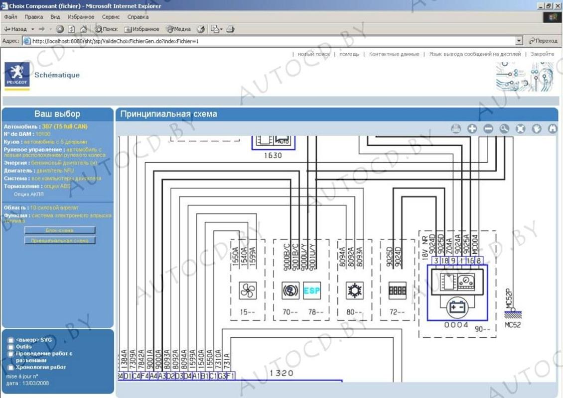 Admirable Peugeot 407 Wiring Diagram Full For Android Apk Download Wiring Digital Resources Cettecompassionincorg