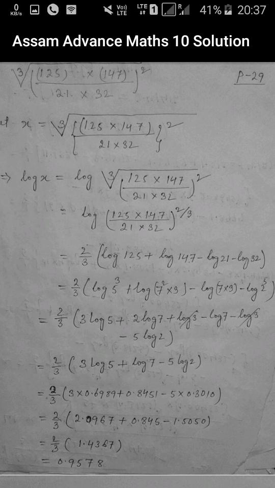 Assam Class 10 Advance Mathematics Solutions for Android - APK Download