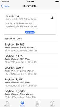 T20 Cricket EAP Qlf Japan apk screenshot