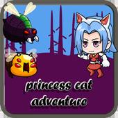 Princess Cat adventure icon