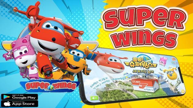 Super Adventure Wing plane poster