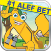 Adventure Alef Hebrew Alphabet 아이콘