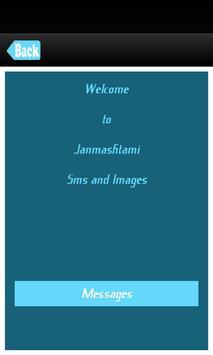 Janmashtami Messages Jai Gopal screenshot 5