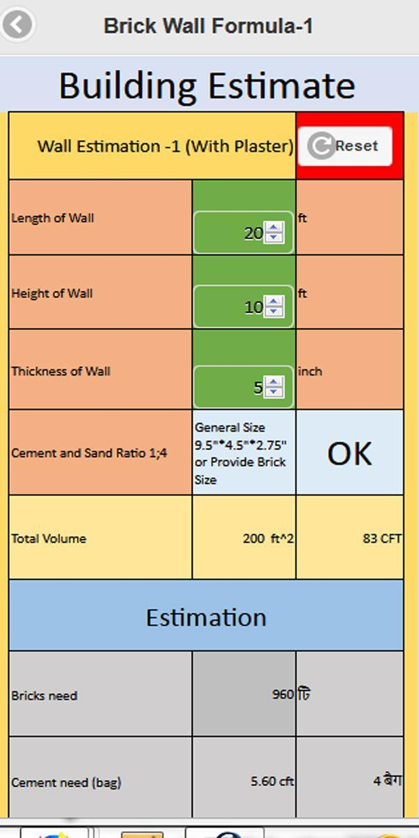Building Calculator, Brick, Rod, Cement, Sand Calc for
