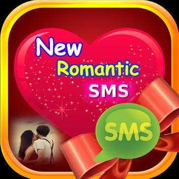 New Romantic Sms screenshot 1