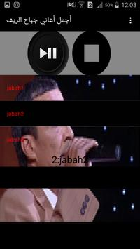 JABAH MP3 TÉLÉCHARGER