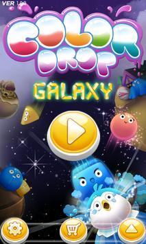Color Drop Galaxy poster