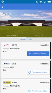Zvartnots Airport apk screenshot