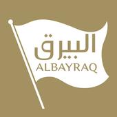 ALBAYRAQ icon