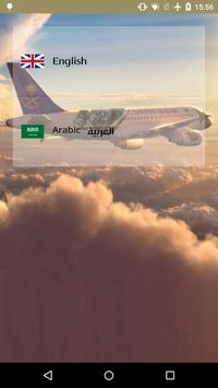ALBAYRAQ screenshot 1