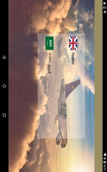 ALBAYRAQ screenshot 6