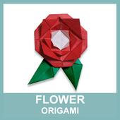 Flower's origami icon
