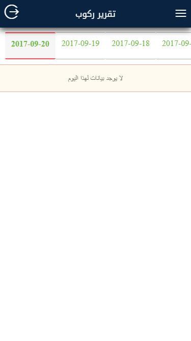 Naqel | Imam University poster