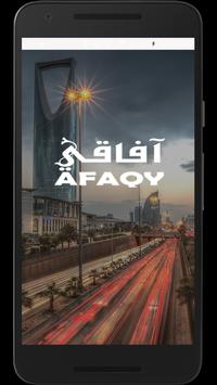 AFAQY Taxi Driver poster