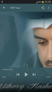 القارئ مشاري راشد العفاسي apk screenshot