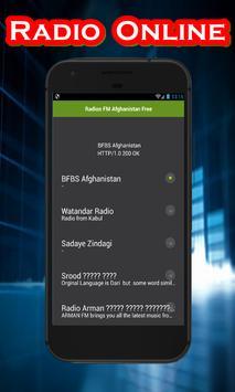 Afghanitan radios online apk screenshot